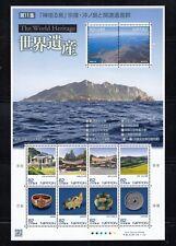 Japan stamps 2018 World Heritage No.11 Munakata Shrine, sheet, mint, NH