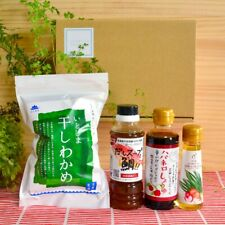 GIFT sea vegetables wakame seaweed red snapper soy sause spring onion oil JAPAN