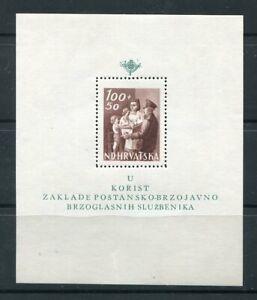 Croatia Semi-postal Souvenir Sheet Scott #B81 from 1945 MNH