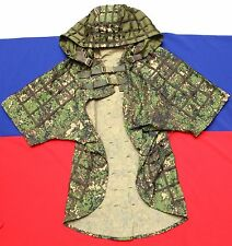 Russian military army spetsnaz SPOSN SSO camo cloak Prizrak (Ghost) Spectre
