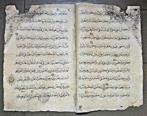 ANTIQUE MANUSCRIPT ARABIC ISLAMIC BUKHARA KORAN BIFOLIO LEAF HANDWRITTEN 17TH C