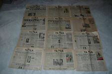 Vintage Greek Newspapers TA NEA lot of 12 50s 60s Very Rare!