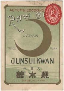 Japanese 1920s-30s Raw Silk Textile Label with Crescent Moon - Japan Graphics