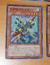 YU-GI-OH JAPANESE ULTRA RARE HOLO CARD CARTE VE03-JP002 Gladiator Beast Lan MINT