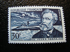 FRANCE - timbre yvert et tellier n° 1026 n** (A9) stamp french (R)