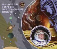 1st Spatial Flight Space Alexei Leonov Souvenir Sheet Mint NH