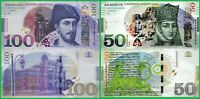 GEORGIA 2020 50 + 100₾ Lari GEL NEW ISSUE Set Lot Pick P-79b P-80b UNC Banknotes