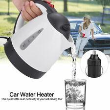 1000ml 24V Travel Car Truck Kettle Water Heater Bottle for Tea Coffee Making NEW