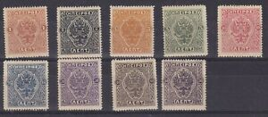 NORTHERN EPIRUS (GREECE - ALBANIA) 1914 UNISSUED 4th DESIGN SET MINT