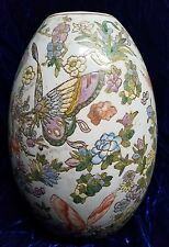 "JINGDEZHEN PERIOD BUTTERFLY VASE HALLMARKED MADE IN CHINA EGG SHAPED 10"" TALL"