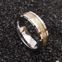 8mm Tungsten Carbide Ring Gold Celtic Dragon carbon Wedding Band Mens Jewelry
