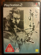 Fu-un Shinsengumi  風雲 新撰組  (PS2 Playstation 2) Video Game Complete JAPANESE