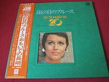 AKIHIKO ICHIHARA Big Drum Best Hit 20 FUNK Jazz Japan LP HEAR Obi strip