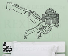 Great Wall of China Large Decal Vinyl Sticker Art Decoration Decor Mural G16