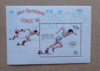 1987 LAOS OLYMPICS SEOUL '88 MINI SHEET MINT STAMP MNH