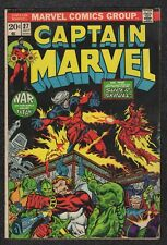 LQQK vintage 1973 original marvel comic CAPTAIN MARVEL #27