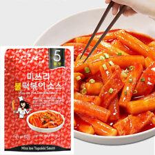 Korean Food Spicy Rice Cake Tteokbokki Instant Powder Sauce 50g 05 Fiery
