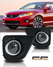 For 13-15 HONDA ACCORD COUPE 2 DOOR BUMPER FOG LIGHTS Clear Lens Complete Kit