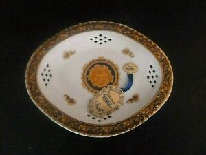 """Vintage T. Limoges Bacchus Deep Oval Reticulated 9 1/2"""" Plate France New Tags"""
