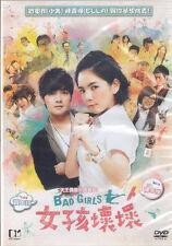 Bad Girls DVD Ella Chen S.H.E Mike He NEW R3 English Subtitles