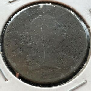 1805 Draped Bust Half Cent 1/2 Cent Possible SMALL 5 W. Stems #2385