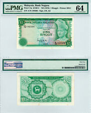 Malaysia $5 P#14a (1976) PMG 64