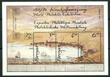 """FAROE ISLANDS - BF - 1986 - """"HAFNIA 87"""". Esposizione Filatelica di Copenhagen"""