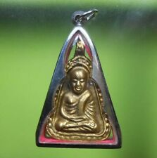 REAL RARE LP NGERN THAI PENDANT BUDDHA AMULET LUCKY MONEY