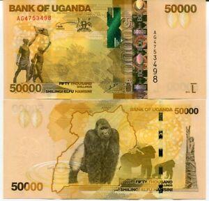 Uganda 50000 Shillings 2013 P 54 UNC