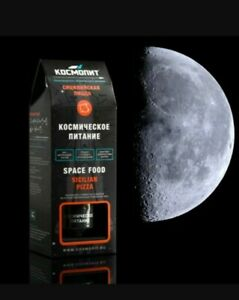 RUSSIAN SPACE FOOD IN A TUBE FOR ASTRONAUTS MRE MOD RATION PACKS MEALS