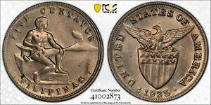 1935 M US Philippines 5 Centavos  PCGS MS64