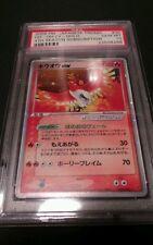 Pokemon Ho-Oh ex Holo Promo 030/PLAY Jap PSA 10