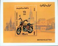 Afghanistan - Sc#1183 - (1985) Motorcycle, cent S Sheet. 75af MNH