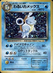 Pokemon Card - Dark Blastoise (Japanese) No. 009 - Holo Rare (Team Rocket)