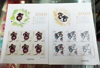 China Stamp 2020-1 Chinese Lunar Year of Rat Zodiac Mini Sheet MNH