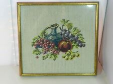 "Vintage Needlepoint Art Framed Fruit Pitcher Scene 12"" h x 12 3/4"" w  Goldtone"