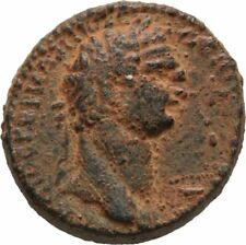 Ancient Rome 81-96AD  CARIA ANTIOCH AD MEANDER DOMITIAN DIONYSOS PANTHER