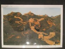 2010 Beijing China Cleveland Ohio USA Great Wall Scenic Real Picture RPPC Cover