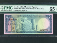 Saudi Arabia:P-7a,5 Riyals,1961 * 2nd Issue * Fortress * PMG Gem UNC 65 EPQ  *
