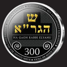 Lithuania coin 10 euro 2020