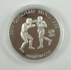 Korea-south 2000 Won, 1986, 1988 Olympics Boxing UNC