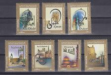 UNITED ARAB EMIRATES – 2002 31st National Day Landmarks set – Scott 717-23