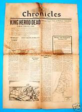 """JERUSALEM chronicles OF THE PAST"" Newspaper 1950 No.7"