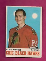 1970-71 OPC  # 147 CHICAGO HAWKS CLIFF KOROLL ROOKIE EX-MT CARD (INV# 9252)
