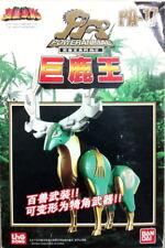 Power Rangers Wild Force DX - Gao Deer Zord megazord part