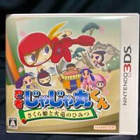 Nintendo 3DS Ninja JaJaMaru-kun Sakura-hime to Karyu no Himitsu Japan Import
