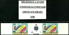 RARE ISRAEL 2004 TELABUL Stamp UNISSUED GUTTER PAIR GREETINGS FROM ISRAEL MNH XF
