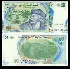 Tunisia 50 Dinars, 2011, P-94, UNC