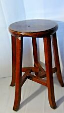 ANTIQUE 19c CHINESE SUGAR-PINE STOOL W/5 FLARED FEET,SIGNED ON BOTTOM