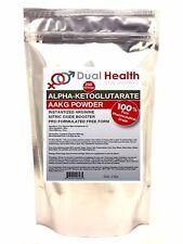 AAKG (2 lb.) L-Arginine Alpha Ketoglutartate Powder Pharmaceutical Nitric Oxide